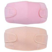 Maternity Support Belly Belt Women Pregnant Corset Prenatal Care Athletic Band JUN19-A