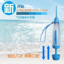 Portable Dental Floss Irrigator Water Flosser Jets Remove Debris Reduce Bacteria Tooth Cleaner Oral Care Fresh Breath Oral smrp