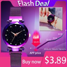 Hot Sale Starry Sky Watch Women's Luxury Magical Adjustable Band Stainless Steel Quartz Wristwatch Male Diamond Watches 2018 New