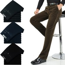 New Autumn men high waist loose corduroy pants business casual pants straight Elastic trousers middle-aged corduroy trousers