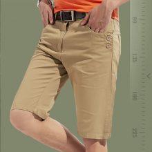 Mwxsd Brand Summer Fashion Mens Shorts Casual Cotton Slim Bermuda Masculina Beach Shorts Joggers Trousers Knee Length Shorts -38