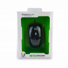Bosston Business Office Mouse with Breathing Light 3 Keys 1200DPI Optical PC Computer USB Mice for Laptop Desktop Smooth Surface
