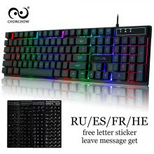 Gaming Keyboard Rainbow Backlit Colorful Keyboard Free RU/ES/FR/HE Layout Sticker USB Wired Keyboard Gamers Mechanical Feelling