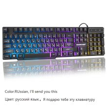 Sunrose Russian / English 3 Color Backlight Gaming Keyboard Teclado Gamer Floating LED Backlit USB Similar Mechanical Feel