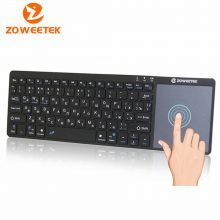 Genuine Zoweetek K12BT-1 Mini Wireless Bluetooth Keyboard Russian English Spanish Touchpad For smart tv box PC Android phone Pad