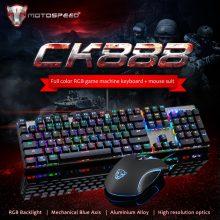 MOTOSPEED 104 Keys USB Wired Pro Gaming Keyboard Mouse USB Wired Colorful Keyboard and Mouse for Tablet Desktop PC Games