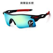 2018  Sport Sunglasses  Men Women Brand Designer Driving Fishing Sun Glasses Black Frame Eyewear Accessories UV400