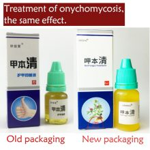DUS Nail Treatment Onychomycosis Paronychia Anti Fungal Nail Infection Good Result Chinese Herbal Toe Nail Fungus Treatment