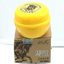 Ecophy Hand Foot Crack Cream Heel Chapped Peeling Foot Hand Repair Anti Dry Crack Skin Chinese Medicinal Ointment Cream