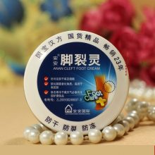 Buy 3 Get 1 Crack Heel Cream Repair Anti Crack Whitening Cream Foot Peeling Cracked Hands Feet Dry Skin Moisturizing Foot Care