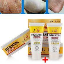 Chinese Cosmetics Hand Foot Crack Cream  Care Heel Cream + Heel Exfoliating Cream Foot Care Foot Cream Repair Anti Dry 60g+60g